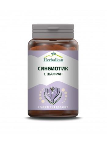 Синбиотик с шафран